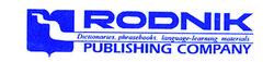 logo: Rodnik Publishing Company