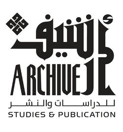 logo: Archive