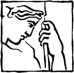 logo: Scrinium Classical Antiquity
