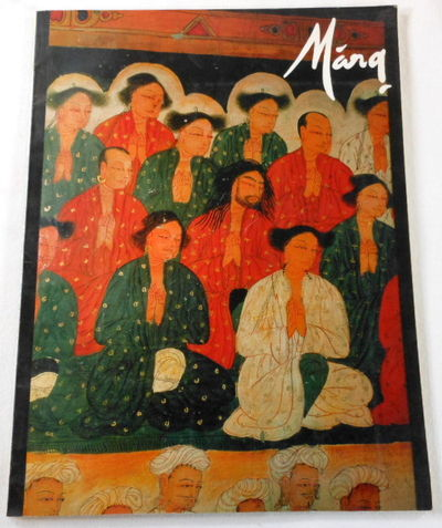 Marg: A Magazine of the Arts. Volume XLVIII No. 1, 1996, Edited By Pratapaditya Pal. Foreword by the Dalai Lama