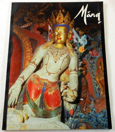 Marg: A Magazine of the Arts. Volume XLVII No. 4, 1996, Edited By Pratapaditya Pal. Foreword by the Dalai Lama