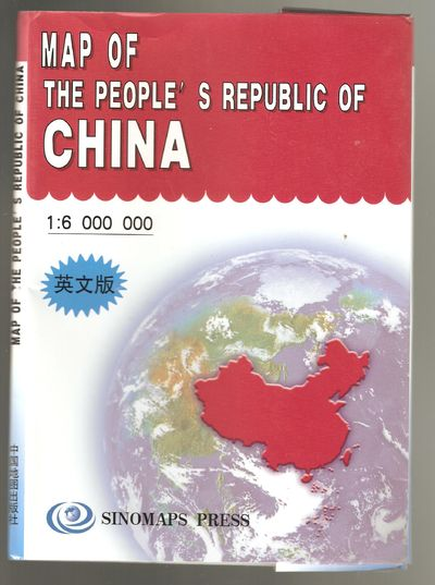 Map of People's Republic China