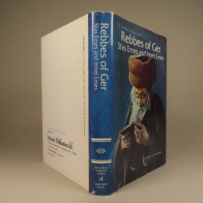 Image for Rebbes of Ger, Sfas Emes and Imrei Emes, The ArtScroll History Series