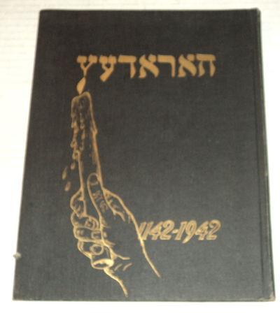 HORODETZ: A GESICHTE FUN A SHTETL (1142-1942)., Ben-Ezra, A[kiva].