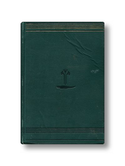 The Nile Tributaries of Abyssinia and the Sword Hunters of the Hamran Arabs, Baker, Sir Samuel W.