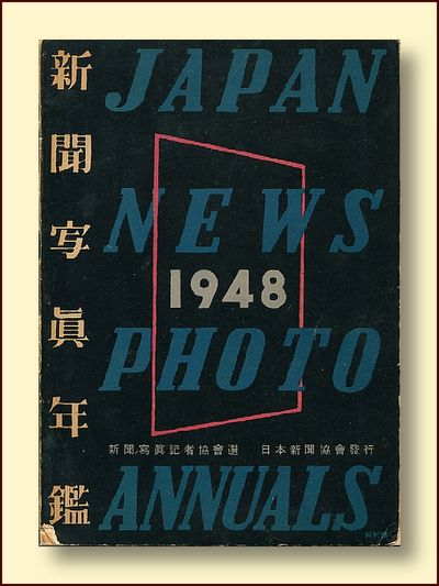 Japan News Photo Annuals 1948 (1949)