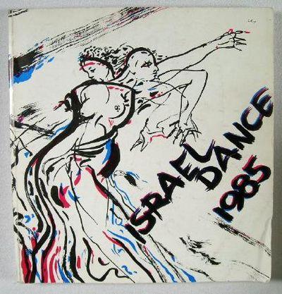 Israel Dance 1985, ACC, Editors. In Memoriam, Ben Sommers 1906 - 1985.