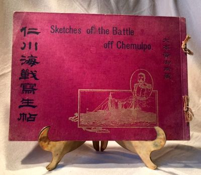 Sketches of the Battle of Chemulpo ( Russo-Japanese War), Jikemura Sakuhoko