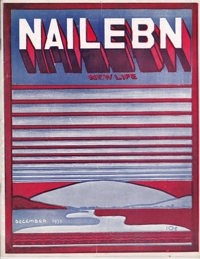 NAILEBN --NEW LIFE. December 1937. Vol. XI. No. 12 (97): A Magazine published monthly for the ICOR, Association for Jewish Colonization in the Soviet Union., (Raskovitz, Jos.). (Pearl, Sol; Almazov, S.; Rovner, A.; et al).