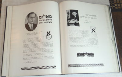 [30 YEARS OF PROGRESS]: 30TH ANNIVERSARY JUBILEE OF THE HEBREW BUTCHER WORKERS UNION LOCAL 234 A. F. of L. Hotel Astor, Times Square N.Y. Sunday Eve. Jan. 15, 1939., Belsky, Joseph, editor-in-chief.