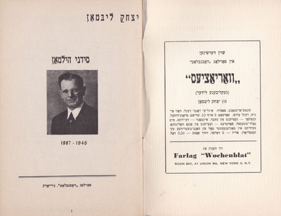 Image for SIDNEY HILLMAN 1887-1946. [Titled in Yiddish].