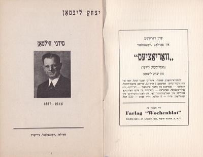 SIDNEY HILLMAN 1887-1946. [Titled in Yiddish]., (Hillman, Sidney).
