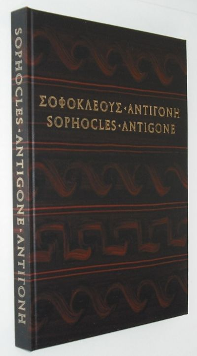 antigone analysis bookantigone authorsophocles Find great deals on ebay for antigone book sophocles shop with confidence.