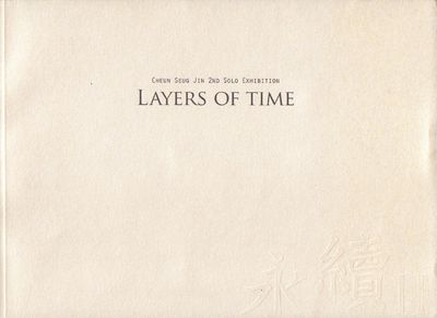 Image for Layers of Time. 2nd solo exhibition.