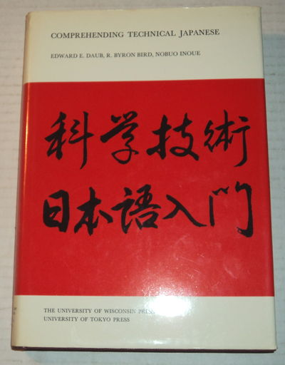 COMPREHENDING TECHNICAL JAPANESE., Daub, Edward E.; Bird, R. Byron; Inoue, Nobuo.