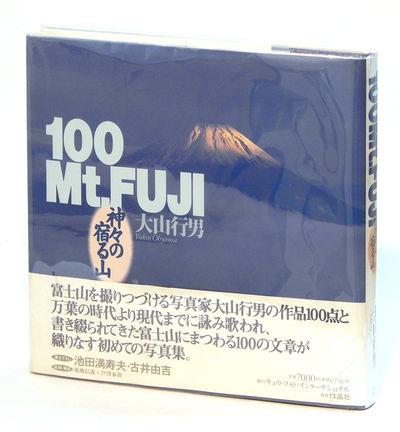100 Mt. Fuji, Ohyama, Yukio