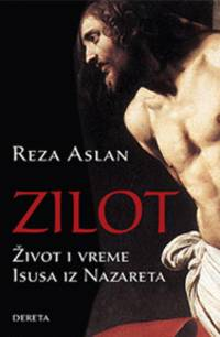 reza aslan no god but god thesis Zealot by reza aslan--accurate sign in  being crucified for political reasons rather than as god's plan for atonement for  mr aslan's thesis is not as.