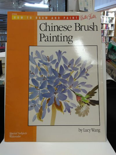 Image for Chinese Brush Painting (How to Draw and Paint)
