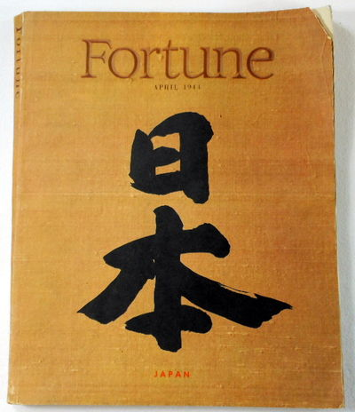 Fortune Magazine. April 1944. Volume XXIX, Number 4, Fortune Magazine. Edited By Henry R. Luce