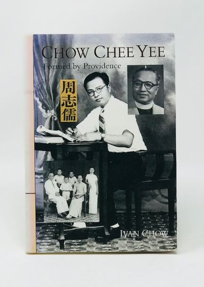 Chow Chee Yee Formed By Providence, Chow, Ivan