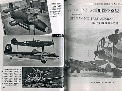 Aireview's German Military Aircraft in the Second World War    (2 vols.cased)