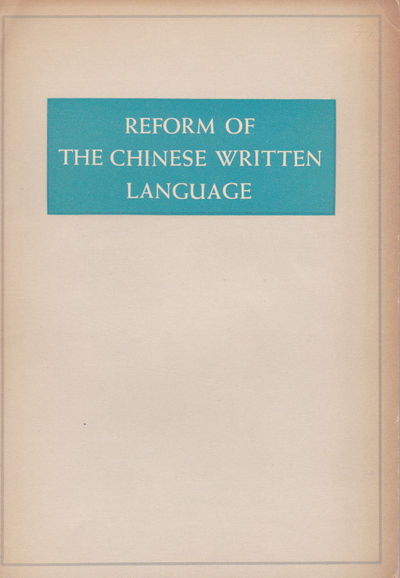 REFORM OF THE CHINESE WRITTEN LANGUAGE., Chou En-lai; et al.