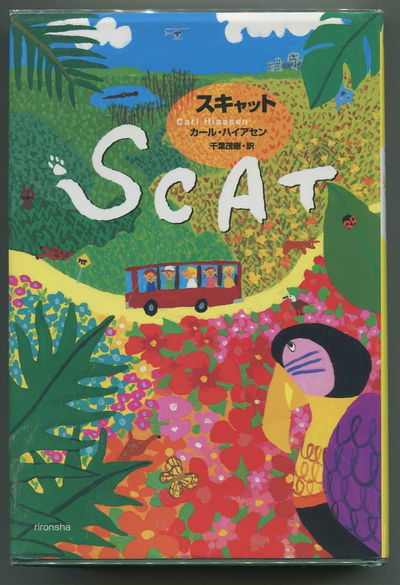Scat (Japanese Language Edition), Hiaasen, Carl