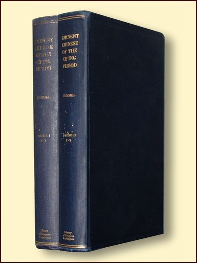 Eminent Chinese of the Ching Period (1644 - 1912 )Two Volumes, Hummell, Arthur W.