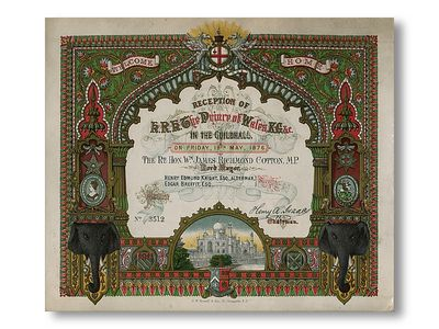 Prince Edward Prince of Wales Return from India 1876 Reception Program (2 items)