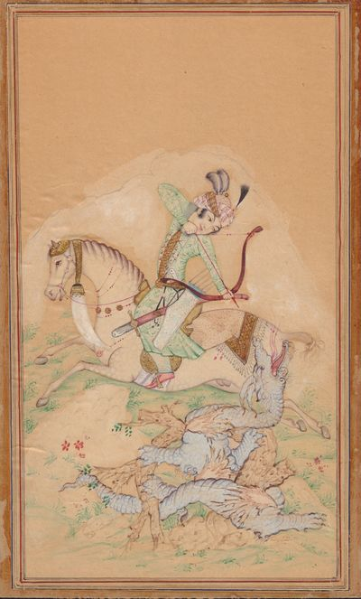 Image for [Bahram the Gor (or Gur) Slays a Dragon]