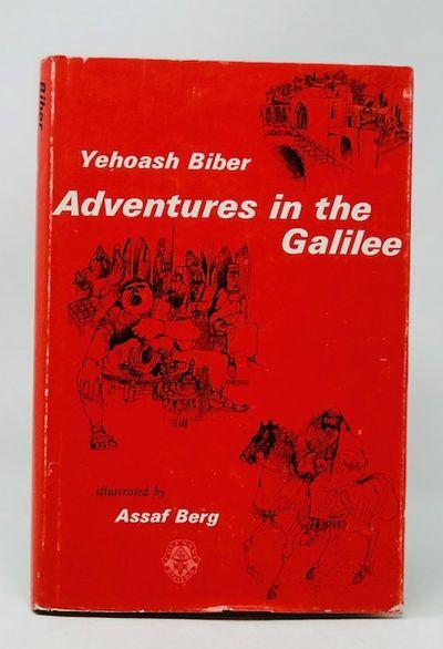 Adventures in the Galilee, Biber, Yehoash