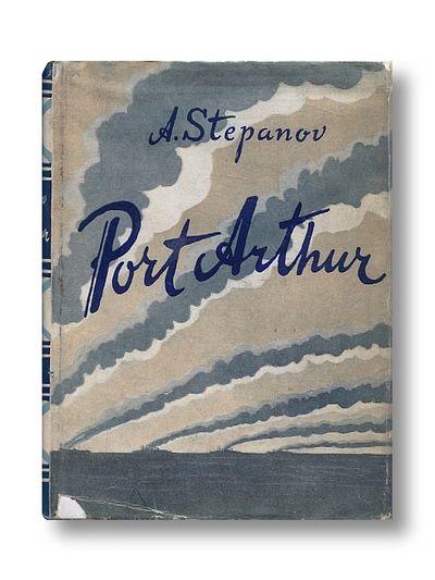 Port Arthur   A Historical Narrative, Stepanov, A.      ( J. Fineberg ,Trans.)