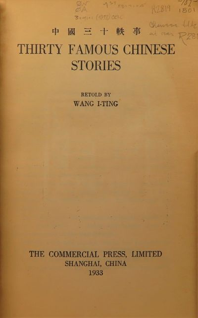 Image for Thirty Famous Chinese Stories