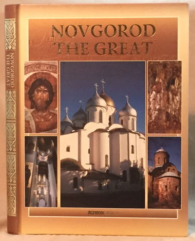 Novgorod the Great, Gordienko, E.A.