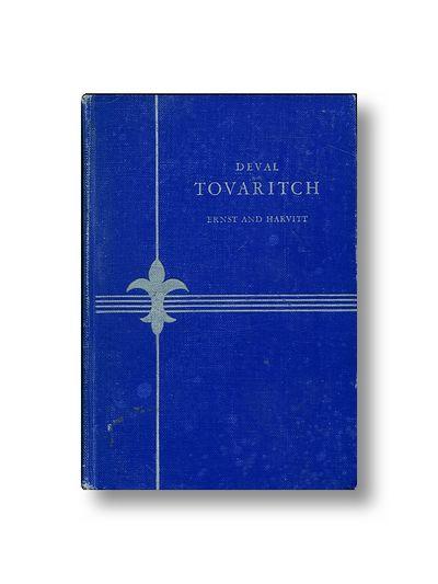Tovaritch, Deval, Jacques