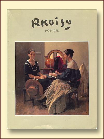 R, (Ryohei ) Koiso