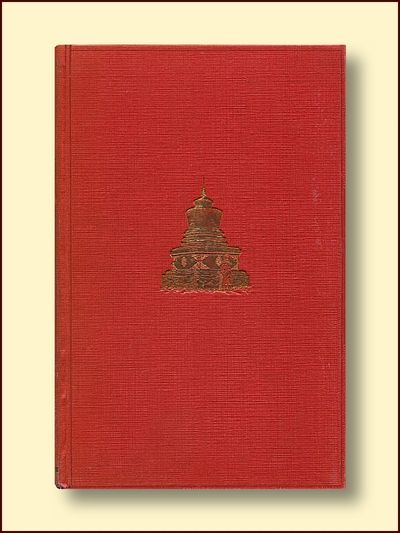 In Himalayan Tibet a Record of 12 Years in the Topsy-Turvy Land of Lesser Tibet with a Description of Its Cheery Folk, Their Ways of Religion, of the Rigours of the Climate & Beauties of the Countryof the Country, Its Fauna and Flora, Heber ,A.Reeve & Heber, Kathleen M.