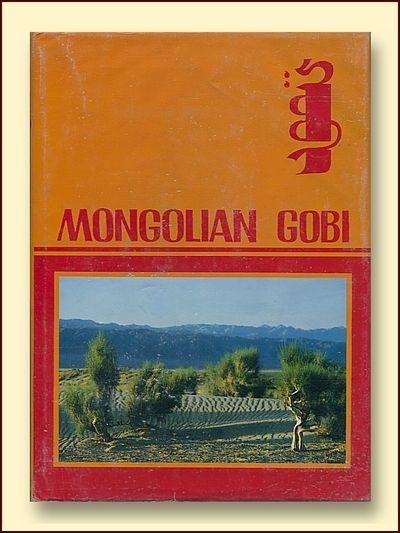 Mongolian Gobi 1997, Dugerjav, L.