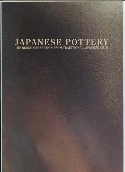 Japanese Pottery: The Rising Generation from Traditional Japanese Kilns, Koyama, Naomi