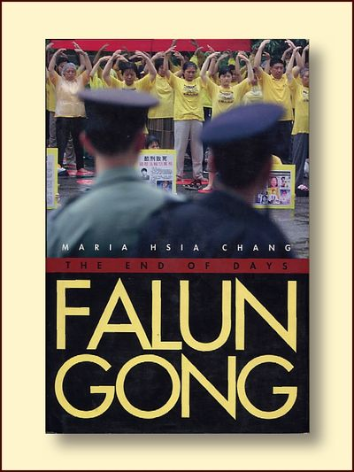 Falun Gong : The End of Days, Chang, Maria Hsia
