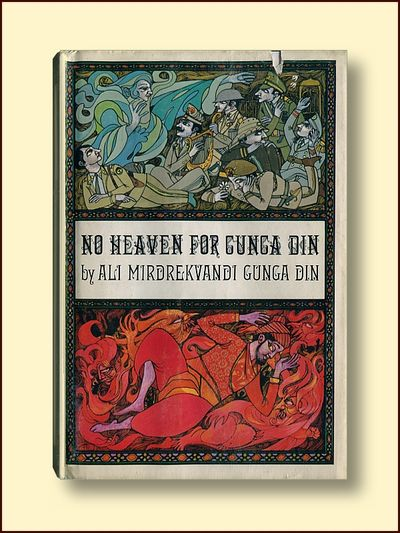 No Heaven for Gunga Din: Consisting of the British and American Officer's Book., Ali Mirdrekvandi Gunga Din
