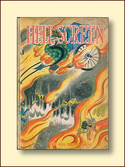 "Hell Screen ("" Jigoku Hen"") and Other Stories, Akutagawa, Ryunosuke"