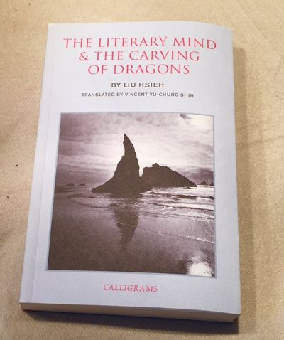 The Literary Mind and the Carving of Dragons, Lieu Hsieh