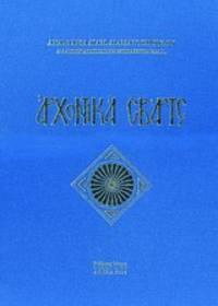 Archontika Georgiou kai Demetriou Schwartz