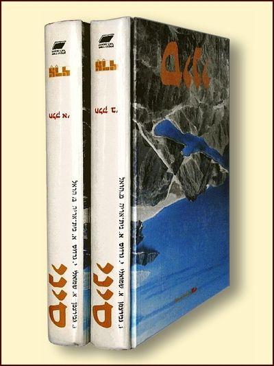Sinai Vol.1 Physical Geography, Vol 2 Human Geography, Gviertman, Gdaliahu, et als (eds)