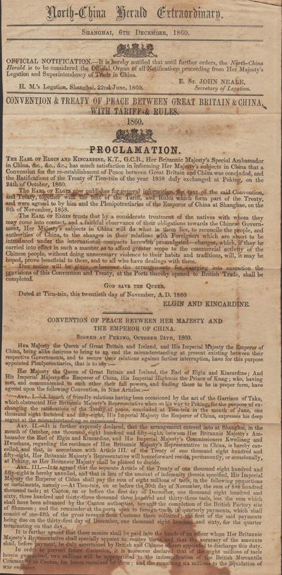 Convention & Treaty of Peace between Great Britain & China, with Tariff &  Rules