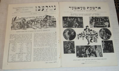 NAILEBN --NEW LIFE. November 1937. Vol. XI. No. 11 (96): A Magazine published monthly for the ICOR, Association for Jewish Colonization in the Soviet Union., (Gropper, William). Browder, Earl; Victor, B.A.; et al.