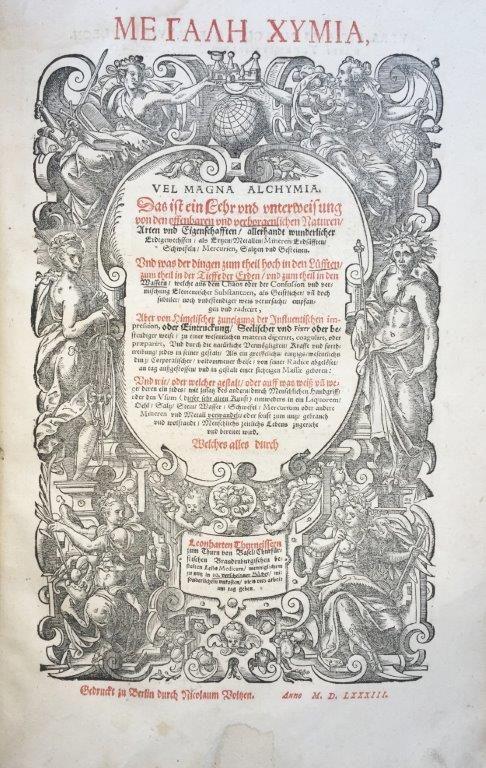 Image for [Hebrew:] Melitsath [Greek:] kai Hermeneia. Das ist ein Onomasticum und Interpretatio oder auszfuhrliche Erklerung . . . / [bound with:] [Greek title: Megale chymia], vel Magna alchymia. . .